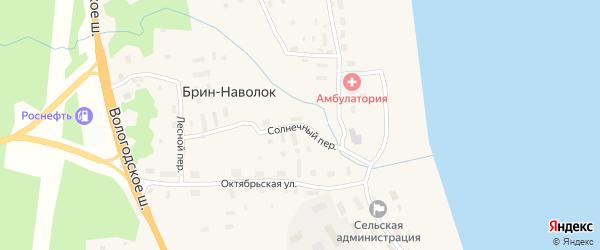 Солнечный переулок на карте поселка Брина-Наволока Архангельской области с номерами домов