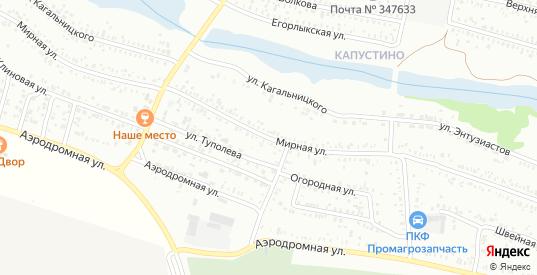 Мирная улица в Сальске с номерами домов на карте. Спутник и схема онлайн