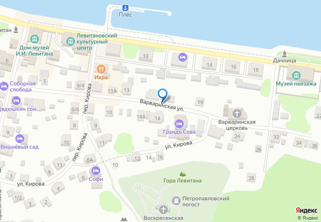 Регистраиця сайта Варваринская улица openserver как сделать сайт доступным в локальной сети