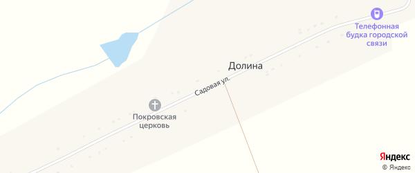 Садовая улица на карте деревни Долиной Воронежской области с номерами домов