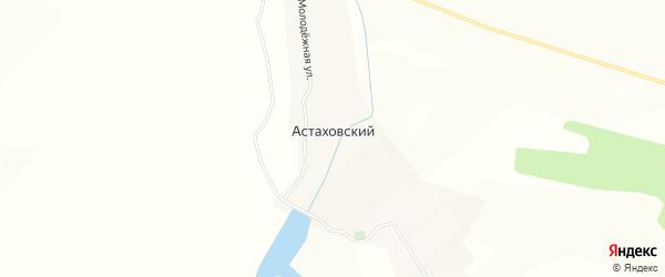 Карта Астаховского хутора в Волгоградской области с улицами и номерами домов