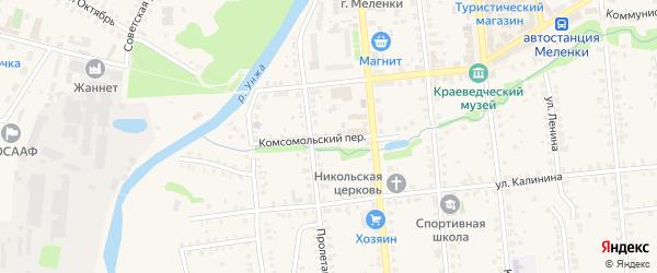 Комсомольский переулок на карте Меленок с номерами домов