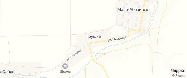 Карта хутора Грушки в Карачаево-Черкесии с улицами и номерами домов