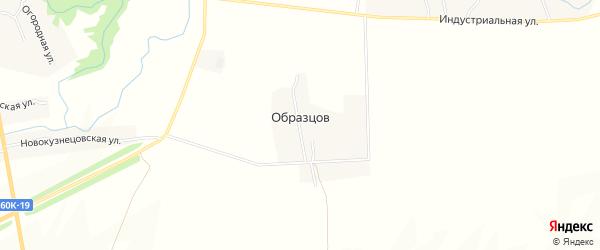 Карта хутора Образцова в Ростовской области с улицами и номерами домов