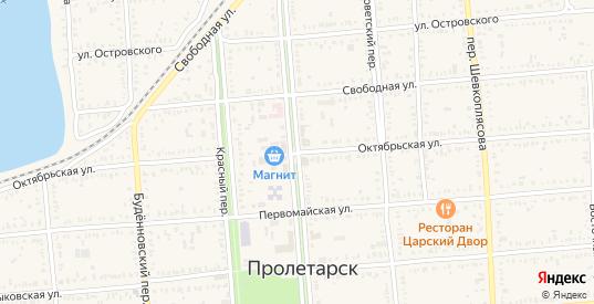 Октябрьская улица в поселке Конармейский в Пролетарске с номерами домов на карте. Спутник и схема онлайн