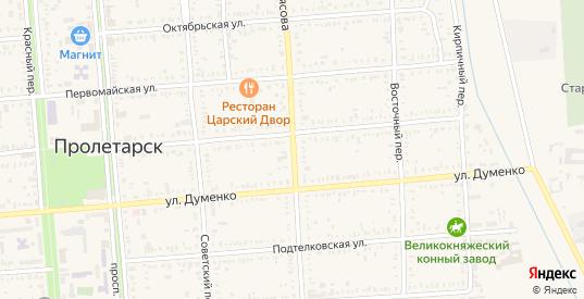 Переулок Шевкоплясова в Пролетарске с номерами домов на карте. Спутник и схема онлайн