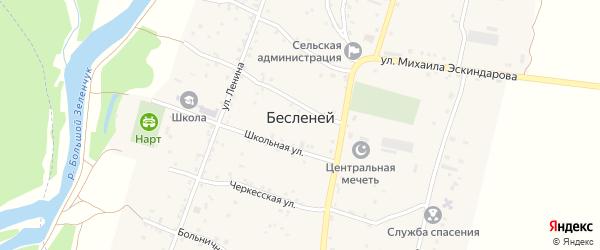 СХПА Бесленеевский участок на карте аула Бесленея Карачаево-Черкесии с номерами домов