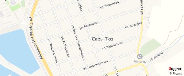 Улица Н.Хрущева на карте аула Сары-Тюз Карачаево-Черкесии с номерами домов