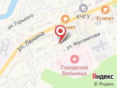 Ргауз Карачаевская центральная стоматологическая поликлиника