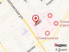 ГБУ РО ЦРБ Стоматологическая поликлиника