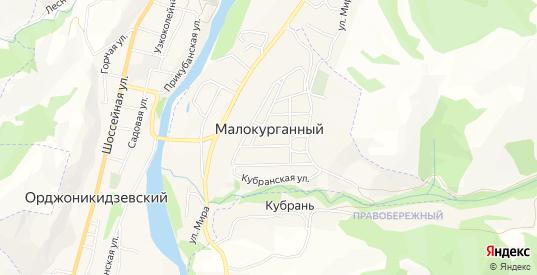 Карта поселка Малокурганный в Карачаевске с улицами, домами и почтовыми отделениями со спутника онлайн