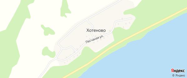 Песчаная улица на карте деревни Хотеново Ивановской области с номерами домов