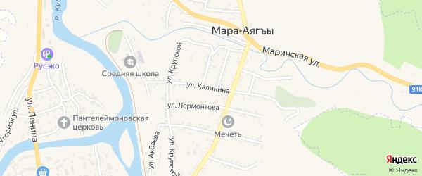 Улица Калинина на карте поселка Мара-Аягъы с номерами домов
