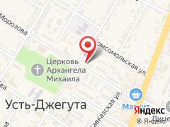 Ргауз Усть-Джегутинская районная стоматологическая поликлиника