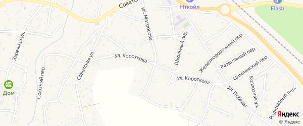 Улица Короткова на карте Красноярской станицы Ростовской области с номерами домов