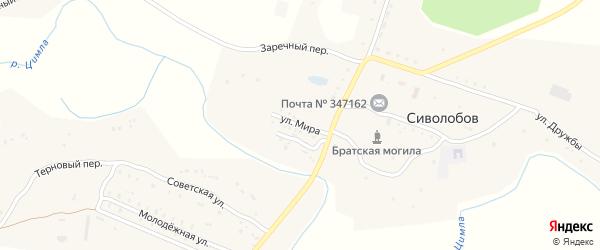 Улица Мира на карте хутора Сиволобова Ростовской области с номерами домов