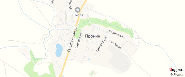 Карта хутора Пронина в Волгоградской области с улицами и номерами домов