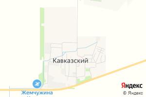 Карта пос. Кавказский Карачаево-Черкесская Республика
