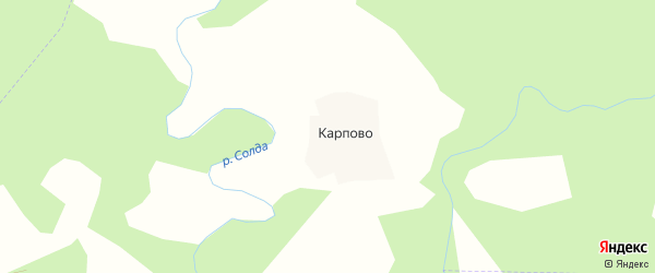 Карта деревни Карпово в Костромской области с улицами и номерами домов