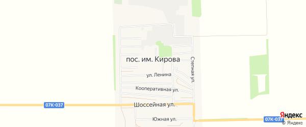 Карта поселка Им. Кирова в Ставропольском крае с улицами и номерами домов