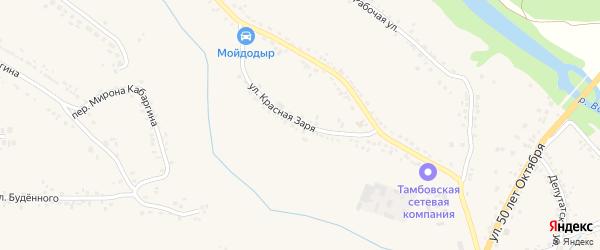 Улица Красная Заря на карте Уварово с номерами домов