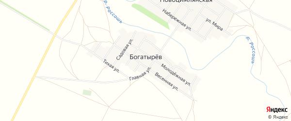Карта хутора Богатырева в Ростовской области с улицами и номерами домов