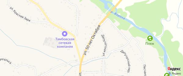 Улица 50 лет Октября на карте Уварово с номерами домов