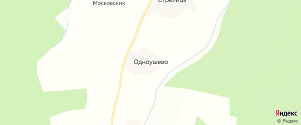 Карта деревни Одноушево в Костромской области с улицами и номерами домов