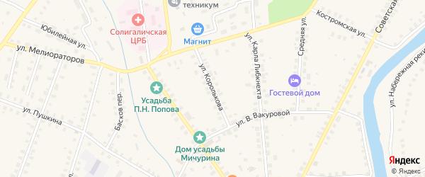 Улица Королькова на карте Солигалича с номерами домов
