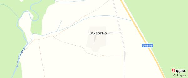 Карта деревни Захарино в Костромской области с улицами и номерами домов