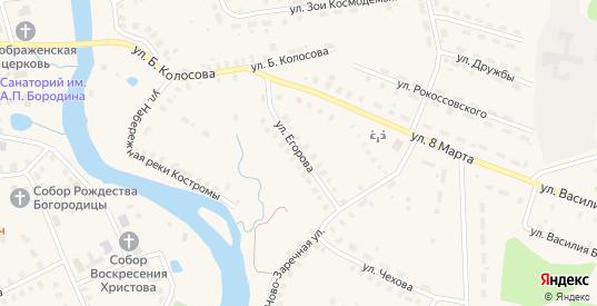 Улица Егорова в Солигаличе с номерами домов на карте. Спутник и схема онлайн