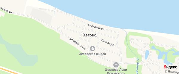 Карта поселка Хетово в Архангельской области с улицами и номерами домов