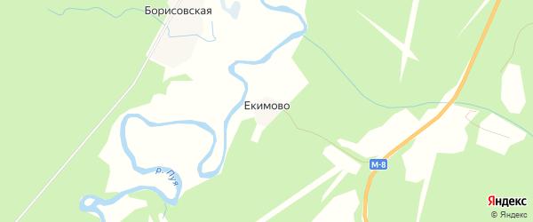 Карта деревни Екимово в Архангельской области с улицами и номерами домов
