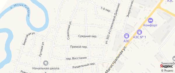 Средний переулок на карте поселка Зимовники Ростовской области с номерами домов