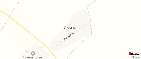 Поселок МТФ 3 на карте хутора Лисички Ставропольского края с номерами домов
