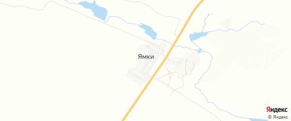 Карта поселка Ямки в Ставропольском крае с улицами и номерами домов