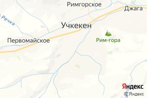 Карта с. Учкекен Карачаево-Черкесская Республика
