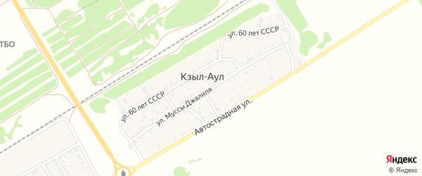 Улица Муссы Джалиля на карте хутора Кзыла-Аула Ростовской области с номерами домов