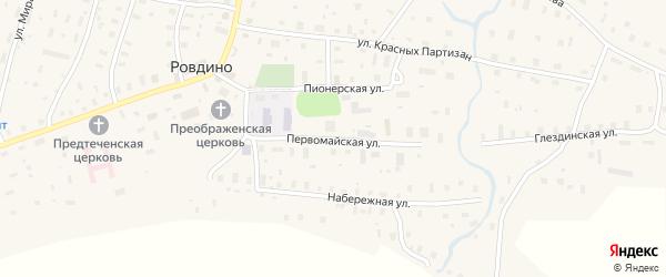 Первомайская улица на карте села Ровдино с номерами домов