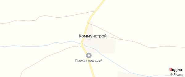 Центральная улица на карте Коммунстроя поселка Карачаево-Черкесии с номерами домов