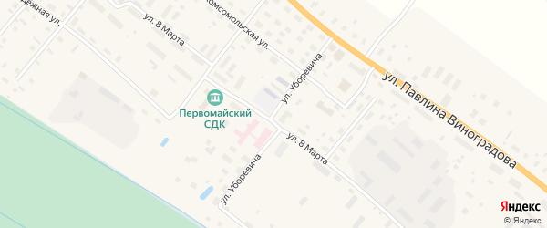 Улица Уборевича на карте поселка Березника с номерами домов