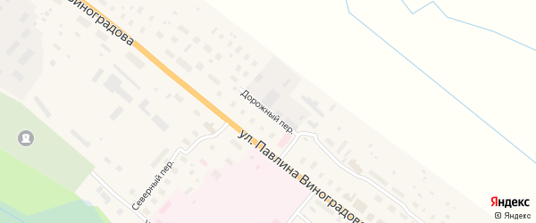 Дорожный переулок на карте поселка Березника Архангельской области с номерами домов