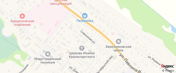 Совхозная улица на карте поселка Березника Архангельской области с номерами домов