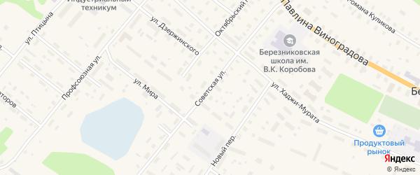 Советская улица на карте поселка Березника Архангельской области с номерами домов