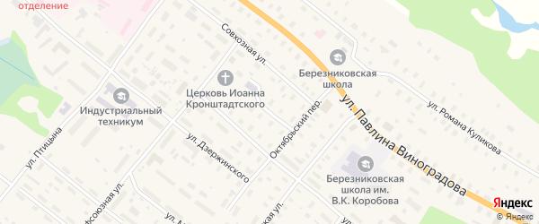Первомайская улица на карте поселка Березника Архангельской области с номерами домов