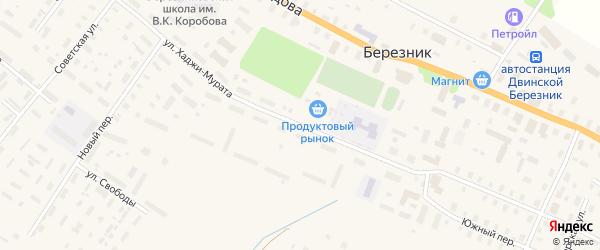 Улица Хаджи-Мурата на карте поселка Березника Архангельской области с номерами домов