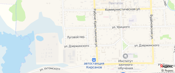 Железнодорожный переулок на карте Кирсанова с номерами домов