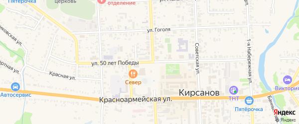 Улица 50 лет Победы на карте Кирсанова с номерами домов