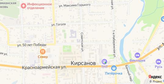 Советская улица в Кирсанове с номерами домов на карте. Спутник и схема онлайн