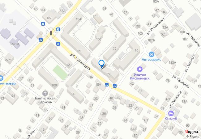 Регион, стоматологическая поликлиника, Калинина, 77, Хабаровск — 2ГИС | 450x650